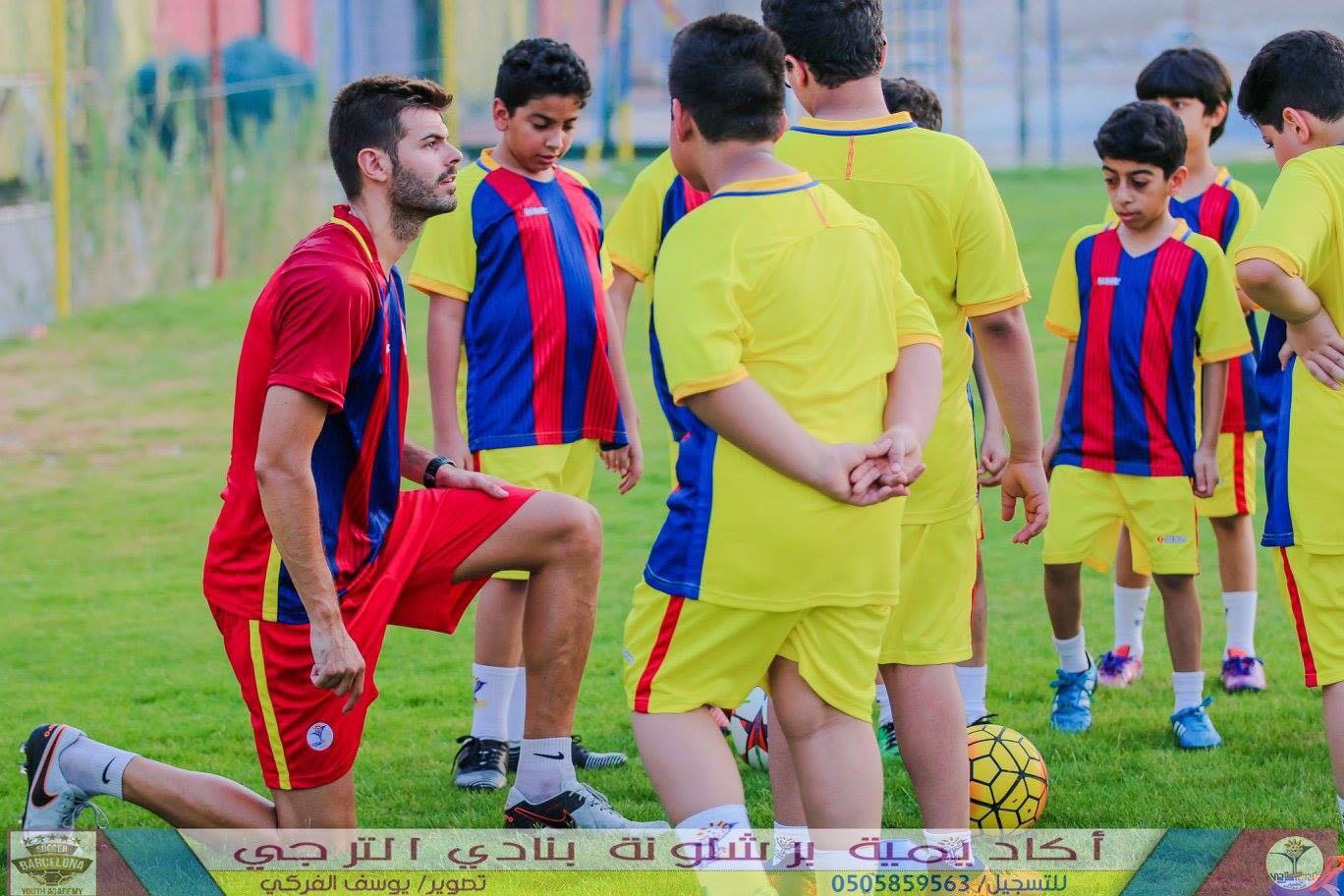 SESSIONS AL-TARAJI CLUB