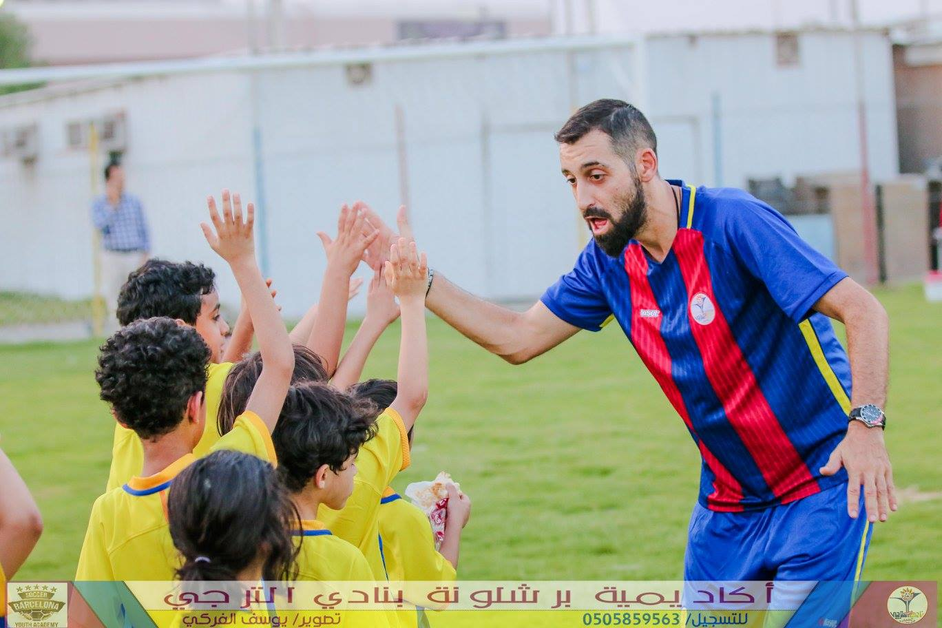 SOCCER LESSONS AL-TARAJI (juliol 2017)